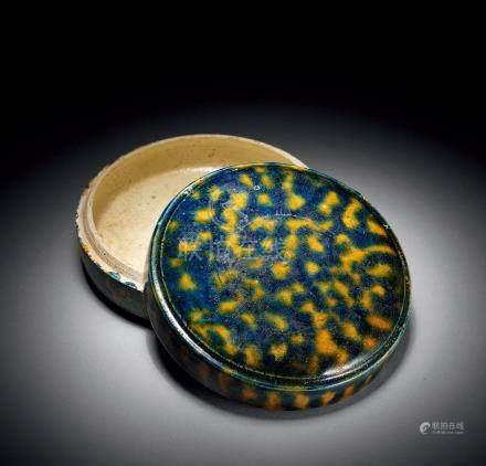 唐 藍釉黃斑蓋盒