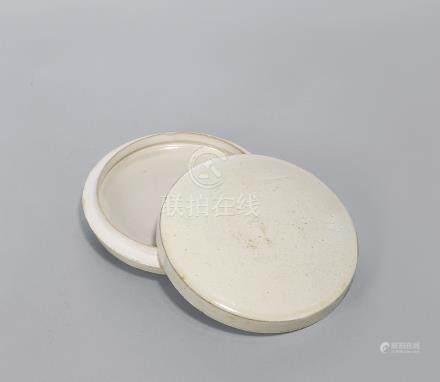 北宋 磁州窯白釉素面蓋盒