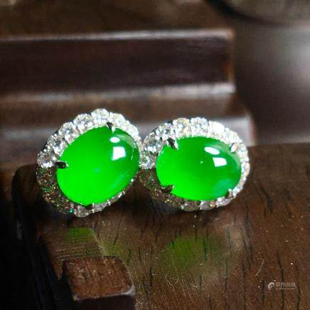 IMPERIAL GREEN JADEITE STUDS, GIA CERTIFICATE