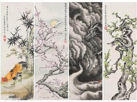 陶冷月,房毅等  山水,花卉四挖