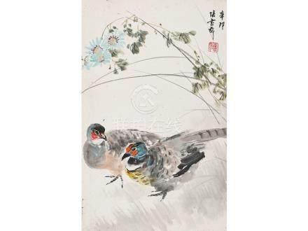 張書旂  錦雞