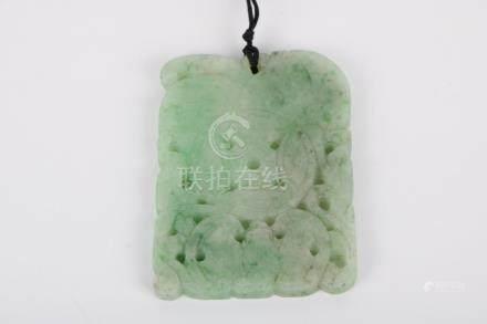 Hard jade pendant