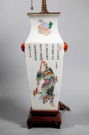 Chinese 19 C Enameled Porcelain Figure Vase