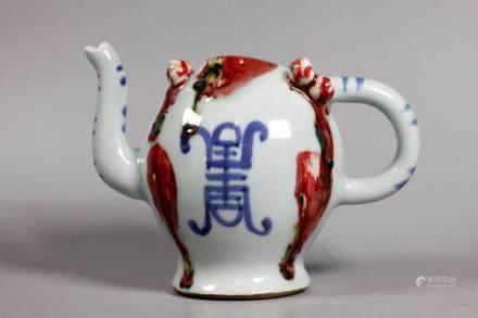 """Chinese Peach Porcelain """"Cadogan"""" Puzzle Teapot"""