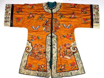 Chinese Qing Dynasty Amber Silk Jacket