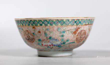 Chinese Qing Dynasty Enameled Porcelain Bowl