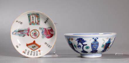 2 Chinese 19 C Porcelains Plate & Guangxu Bowl