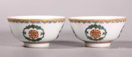 Pair Chinese Bat & Shou Decorated Porcelain Bowls
