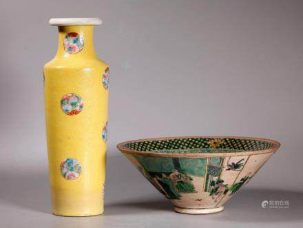 Chinese Qing Biscuit Porcelain Bowl & Yellow Vase