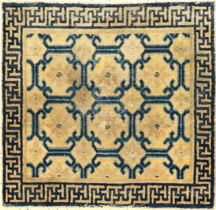 Early Yellow Ningxia 'Seat-Mat' (Kangxi Pattern),