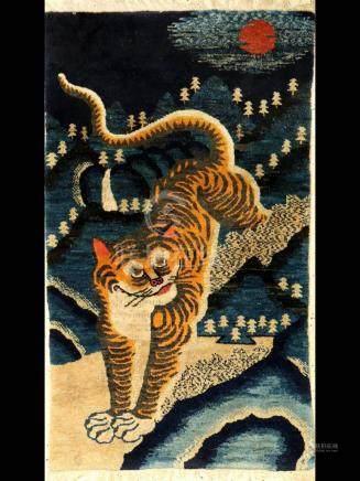 Rare Pao Tao 'Tiger Rug',