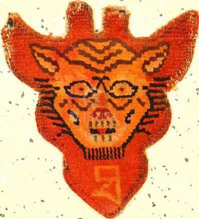 'Published' Unique Tibetan 'Animal Head- Jewelery' Tiger-Fac