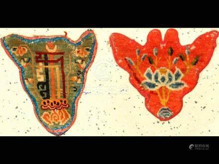 'Published' Tibetan Shigatse 'Animal Head- Jewelery',