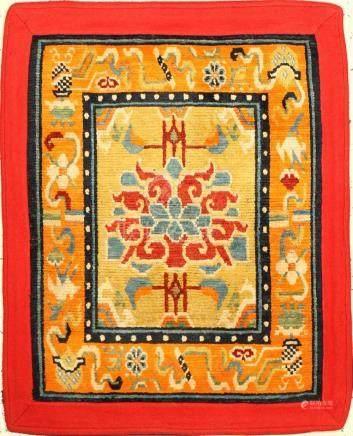 Tibetan Yellow Shigatse 'Goyul Rug' (Lotus),