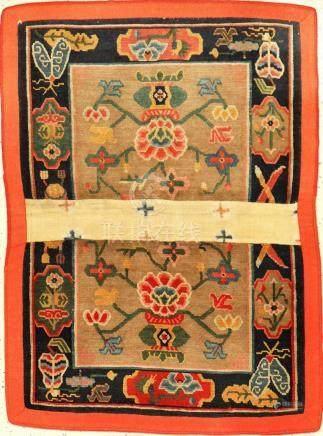 Tibetan Shigatse 'Makden' Saddle,
