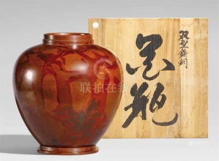 Große, schwere Vase. Bronze. Takaoka. 2. Hälfte 20. Jh.Nach oben sich erweiternde Form mit weitem