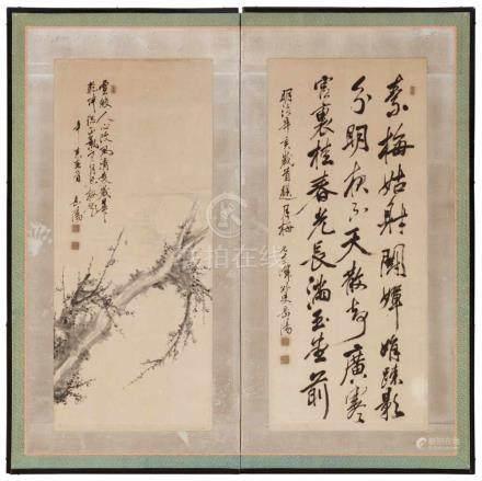 Gakuyô. Um 1900Stellschirm, 2-tlg. Auf dem rechten Paneel eine Kalligraphie, datiert Meiji kanoto-
