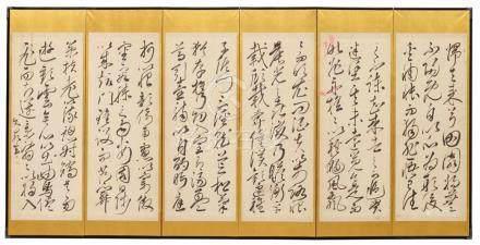 Unidentifizierter Kalligraph. Um 1900Stellschirm, 6-tlg. Auf jedem der sechs Paneele eine