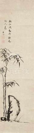 Chô Tôsai (1713-1786)Hängerolle. Schlanker Bambus an einem hohen Felsen. Tusche auf Papier.