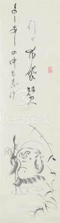 Awakawa Kôichi (1902-1976)Hängerolle. Hotei im Schilf. Haiku-Aufschrift: Yoshi ashi no naka o wake