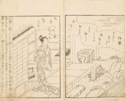 Suzuki Harunobu (1725-1770)22.2 x 15.9 cm. Illustrated book, Title: Ehon Sazareishi, 1 vol. of 3.