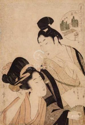 Kitagawa Utamaro (1754-1806)Ôban. Series: Bijin ichidai gojûsan tsugi. Title: Mishima. Portrait of a