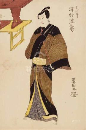 Utagawa Toyokuni I (1769-1825)a) Ôban diptych. The actors Segawa Rokôe IV and Sawamura Gennosuke I