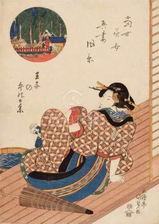 Utagawa Kunisada (1786-1864)Ôban. Series: Tôsei bijo Azuma fûkei. Title: Ôji no go no nissan. Beauty
