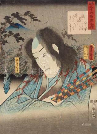 Utagawa Kunisada (1786-1864)Ôban. Series: Mitate sanjûrokkasen no uchi. The actor Onoe Baiko IV as