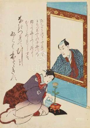Utagawa Kunisada (1786-1864)Seven ôban. a) Two with the title Asakusa Kinryûzan. Woman with sword