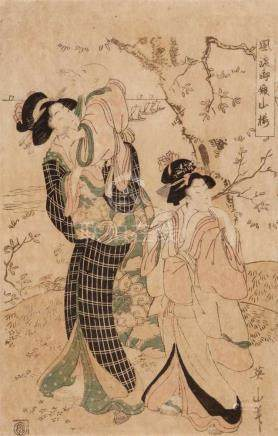 Kikugawa Eizan (1787-1867)Ôban. Series: Fûzoku Gotenyama sakura. Two women on a riverbank beneath