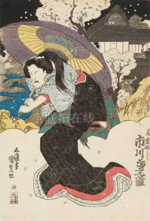 Utagawa Kunisada I (1786-1864) and Utagawa Kunisada II (1823–1880)Two ôban. a) The actor Ichikawa