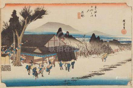 Utagawa Hiroshige (1797-1858)Ôban yoko-e. Series: Tôkaidô gojûsan tsugi no uchi. Title: Ishibe,