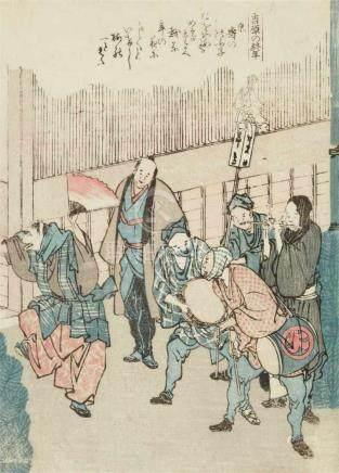 Utagawa Hiroshige (1797-1858)a) Three chûban yoko-e from the series Tôkaidô gojûsan tsugi no uchi.