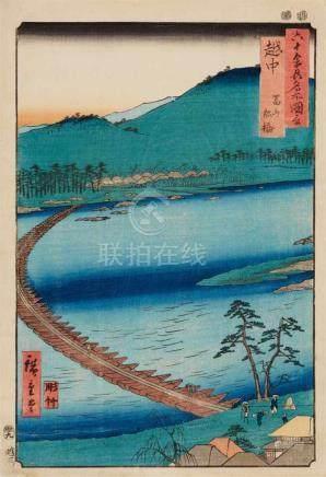 Utagawa Hiroshige (1797-1858)Ôban. Series: Rokujûyoshû meisho zue. No. 34. Title: Etchû, Toyama,