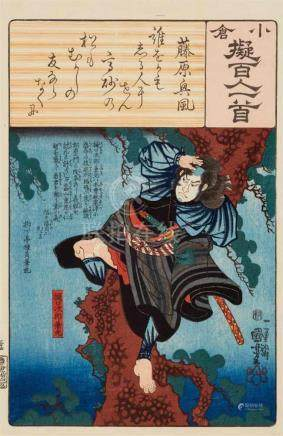 Utagawa Kuniyoshi (1797-1861)Ôban. Series: Ogura nazorae hyakunin isshu. No. 34. Poem by Fujiwara no