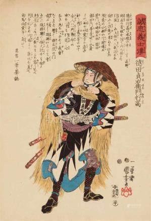 Utagawa Kuniyoshi (1797-1861)Ôban. Series: Seichû gishi den. No. 20. Tokuda Sadaemon Yukitaka.