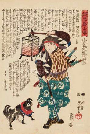Utagawa Kuniyoshi (1797-1861)Ôban. Series: Seichû gishi den. No. 23. Katsuta Shinemon Taketaka.