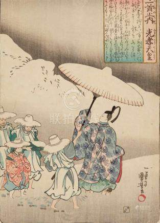 Utagawa Kuniyoshi (1797-1861)Four ôban. Two from the series Kenjo reppuden, signed Kuniyoshi ga,