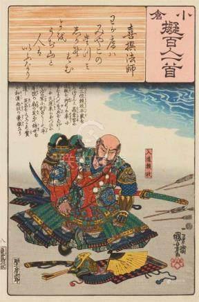 Utagawa Kuniyoshi (1797-1861)Five ôban from the series Ogura nazorae hyakunin isshu, part 1. Present