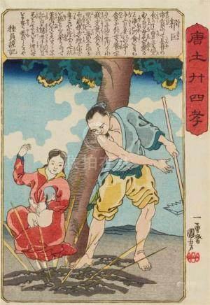 Utagawa Kuniyoshi (1797-1861)a) Five chûban from the series Morokoshi nijûshi-kô. Present are