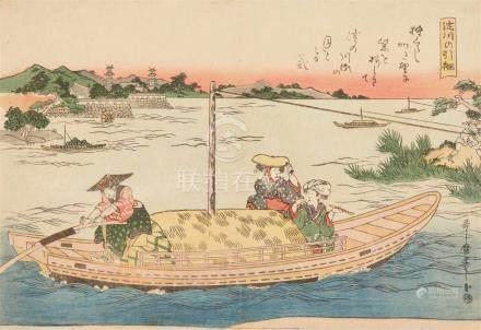 Kitagawa Utamaro II (?-1831)Ôban. Title: Yodogawa no hikifune. Tugboat on the Yodo River. Signed:
