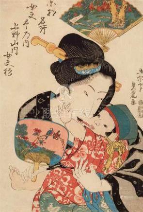 Utagawa Sadatora (1818-1844)Ôban. Series: Tôto meisho meoto zukushi no uchi. Title: Ueno Sannai