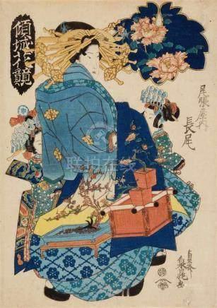 Kikugawa Senchô (act. around 1830-1850)Ôban. Series: Keisei hana kurabe. Nagao from the house of