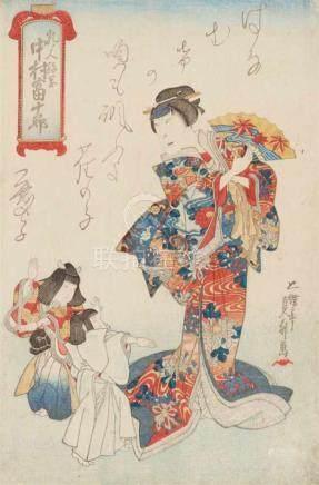 Gochôtei Sadamasu I (act. 1834-1852)Ôban. Nakamura Tomijûrô II as the wet nurse Masaoka with two