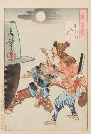 Tsukioka Yoshitoshi (1839-1892)Two ôban from the series Tsuki hyakushi. Block carver: Noguchi
