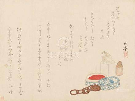 Various artistsEight surimono in different formats. Seals; cranes; cards; tree in snow, etc.