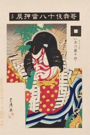 Torii Tadakiyo (1875-1941) and Torii Kiyosada (1844-1901)Five ôban from the series Kabuki
