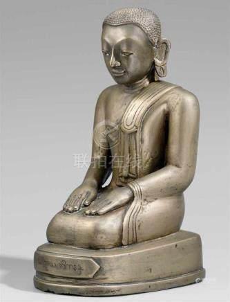 Schüler des Buddha. Silbrige Bronze. Birma, möglicherweise Mandalay. 20. Jh.Auf den Fersen
