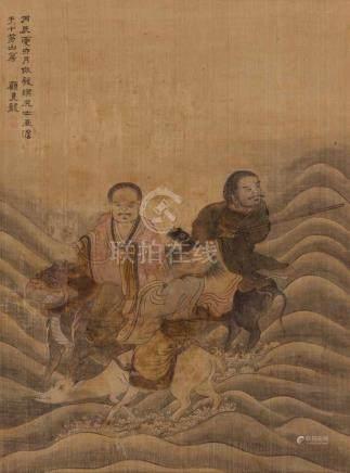 Nach Gu Jianlong . Qing-ZeitDrei luohan. Tusche und leichte Farben auf Seide. Aufschrift, zyklisch